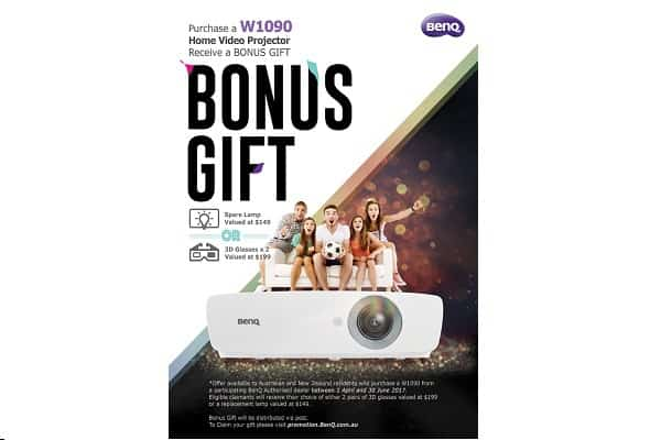 benq announces details of w1090 home video projector gift promotion connected magazine. Black Bedroom Furniture Sets. Home Design Ideas